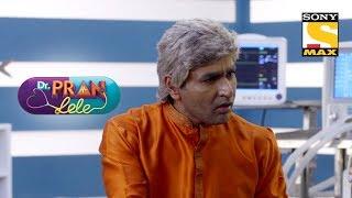 Javed visits Dr. Pran Lele | Dr. Pran Lele