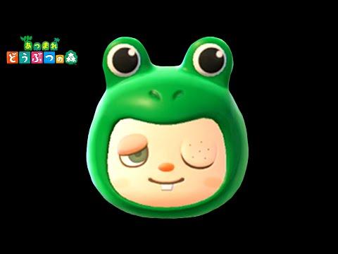 鳴き声 の 森 あつ カエル 【あつ森54日目】ドクはただのカエル?