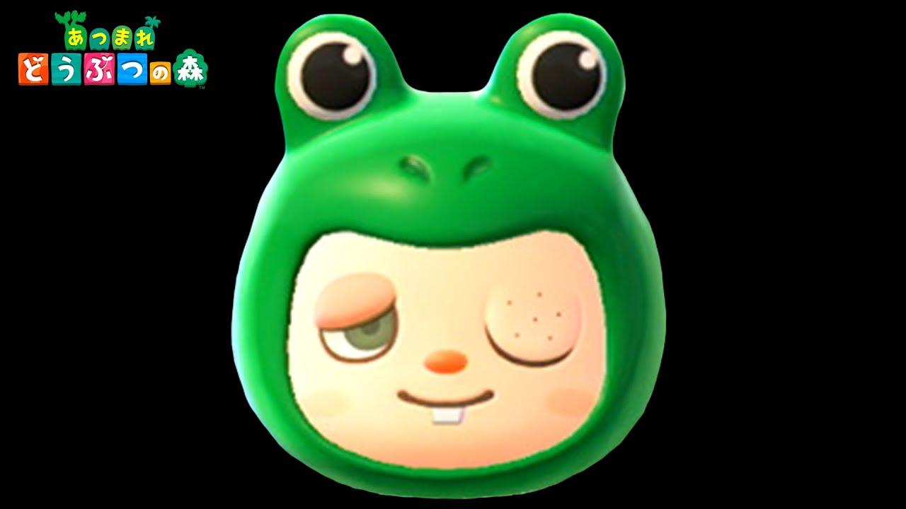 あつ 森 カエル