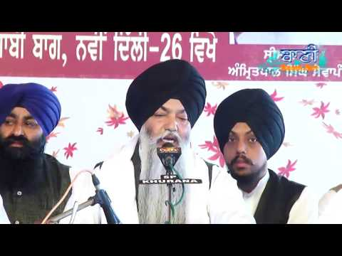 Bhai-Harnam-Singhji-Darbarsahib-At-G-Tikana-Sahib-On-08-Feb-2017