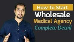 Wholesale Medicine Business | Medicine Stockiest | Medicine Wholesale Business