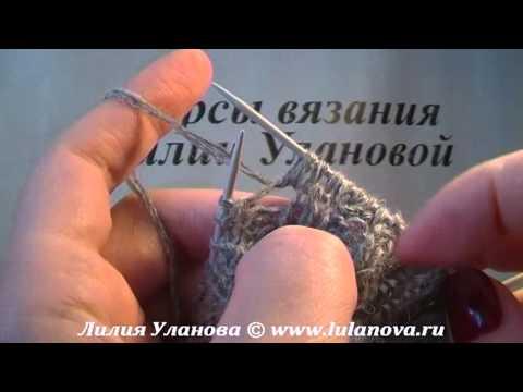 Как связать следки на 4 спицах