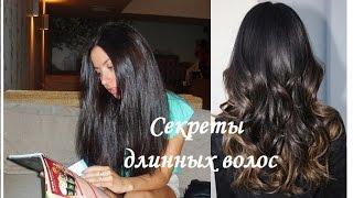 Маска для волос от выпадения из желтка