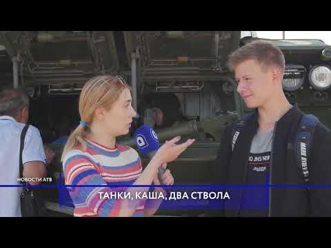 В Улан-Удэ открылся международный военно-технический форум «Армия России 2019»