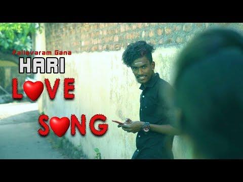 Gana Hari | LOVE Song | Praba Brothers Media