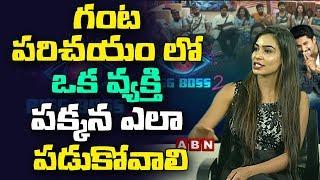 Baixar Bigg Boss 2 Contestant Sanjana About Her Elimination | ABN Telugu