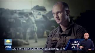 Фільм «Семенівка. 5 травня 2014 року »