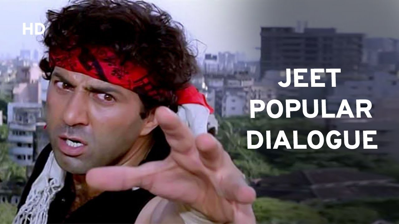 Download Popular Dialogue on Tik Tok | Sunny Deol | Salman Khan | Karisma Kapoor | JEET | Best Hindi Movie
