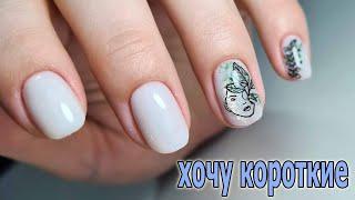 ТРЕНДОВЫЙ дизайн МИНИМАЛИЗМ СТЕМПИНГ на ногтях ТРЕНД маникюр 2021 ОБЗОР BornPretty