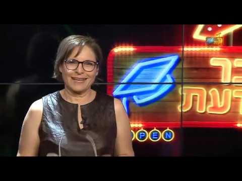 הצלחה בראיון #3: עיקרון המשקפיים הירוקים