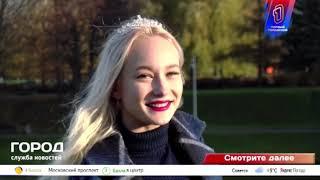 Служба новостей ГОРОД 19 11 2019