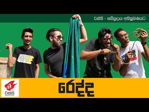 Redda - - Wasthi Productions thumbnail