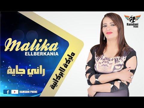 Malika el berkania - Rani jaya