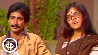 """Песню """"Темная ночь"""" поют студенты Индии и Ливана (1982)"""