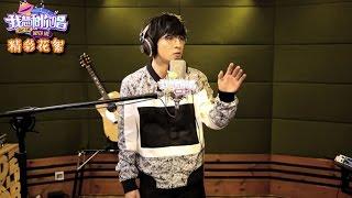 《我想和你唱》精彩看点:《丑八怪》薛之谦的心愿是他先唱 Come Sing with Me Highlight【湖南卫视官方版】
