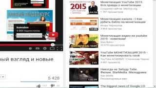 Как сделать логотип на канале YouTube в углу при просмотре видео