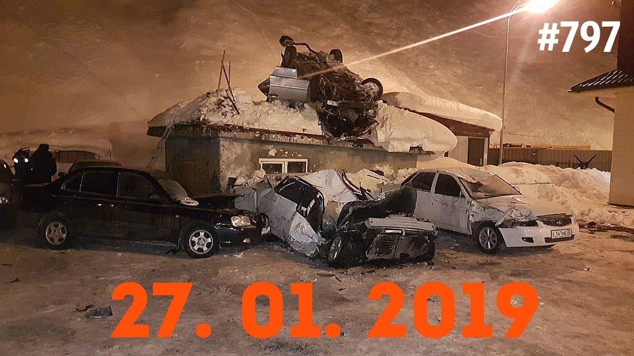 ☭★Подборка Аварий и ДТП/Russia Car Crash Compilation/#797/January 2019/#дтп#авария