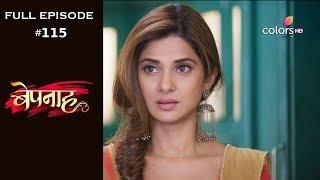 Bepannah - Full Episode 115 - With English Subtitles