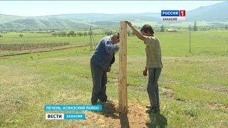 В Аскизском районе появится еще один памятник погибшим в Великой Отечественной войне 20.06.2016
