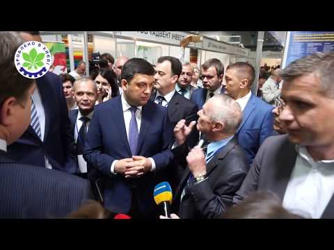 MADE IN KYIV exhibition 2017