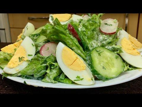 салат весенний с редиской. Spring salad with radishиз YouTube · Длительность: 1 мин50 с
