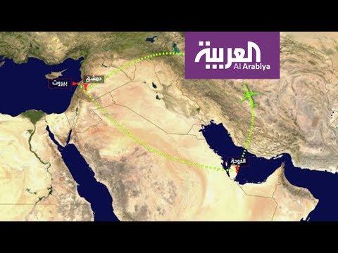 تقارير: إيران زودت حزب الله بأسلحة متطورة مرورا بقطر  - نشر قبل 6 ساعة