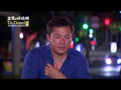 金家好媳婦 第148集 100% Wife EP148【全】