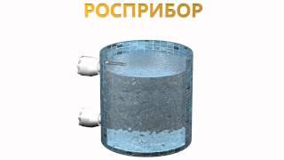 Вибрационный сигнализатор уровня NivoSWITCH (жидкость)(, 2012-06-14T14:02:33.000Z)