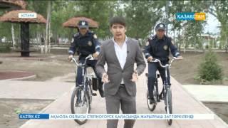 Елордалық полицейлер көлігін велосипедке ауыстырды