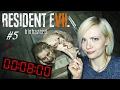 (18+) 8 MINUTEN...MARGUERITE ENDBOSS 🔪 - Resident Evil 7 | #5 | Full Gameplay (CAM)(Deutsch/German)
