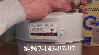 Как остановить счетчик ВК BK G6T магнитом