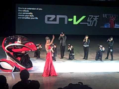 [Live footage] EN-V Project Shanghai launch