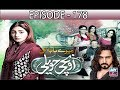 Mere Baba ki Ounchi Haveli Episode 178 in HD