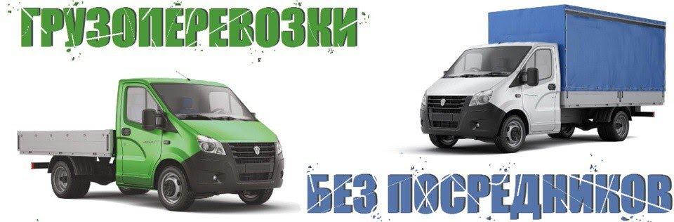 Продажа тракторов экскаваторов б у город киров на авито Киров .