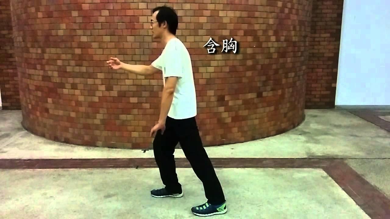 陳永太極 - 以懶紥衣(攬雀尾)講解 怎樣才是 楊澄甫宗師所謂 不動手才是太極拳 - YouTube