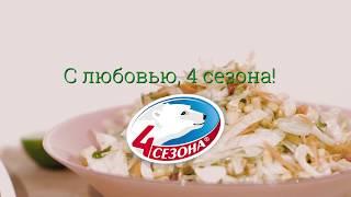 Острый салат с кукурузой и айсбергом