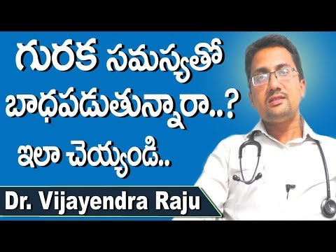 Symptoms of Snoring Telugu | Tips for Stop Snore | Guraka | Dr Vijayendra Raju | Doctors Tv Telugu