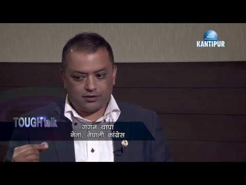 Gagan Thapa in TOUGH talk with Dil Bhusan Pathak