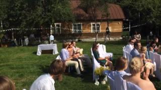 Выход невесты. Свадьба Бэна и Яны