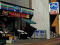 スリーエフ 長後駅 西口店 の動画、YouTube動画。