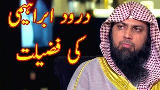 Download Video Darood E Ibrahimi Ki Fazilat by Qari Sohaib Ahmad Meer Muhammadi Hafizahullah MP3 3GP MP4