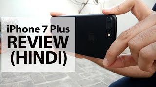 iPhone 7 Plus Review Hindi (2018)