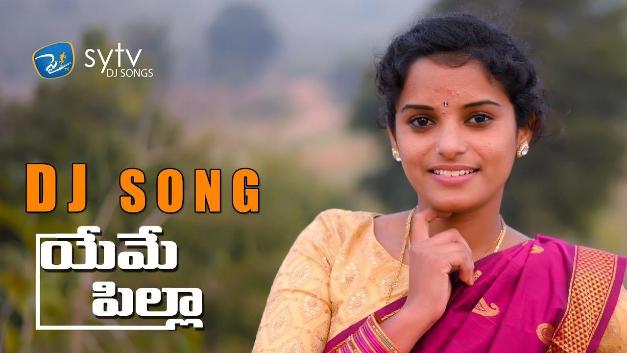 Yeme Pilla  Latest Folksong 2020  Shirisha  Thirupathi Matla