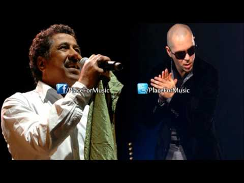 Cheb Khaled - Hiya Hiya ft. Pitbull (Prod. by RedOne)