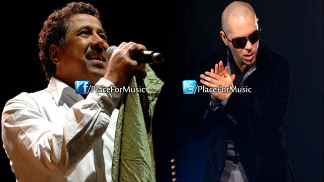 cheb khaled - hiya hiya ft.pitbull prod.by redone mp3