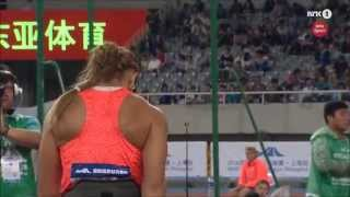 Daimond League Shanghai 2015 Pole vault & javlin throw 2