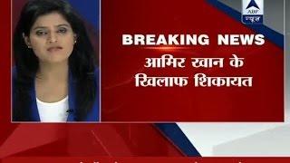 Complaint filed against Aamir Khan in New Ashok Nagar police station