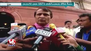 Telangana Govt Urges Extension Of Rail Network To Yadadri Shrine | V6 News