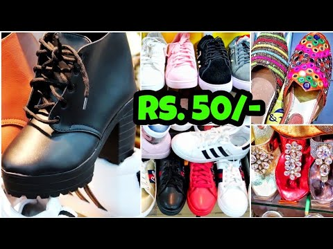 Cheapest Shoes Market in kolkata||Metro Plaza Shoe Collection|| Sneakers, Stilletto, Slides, Ethnic
