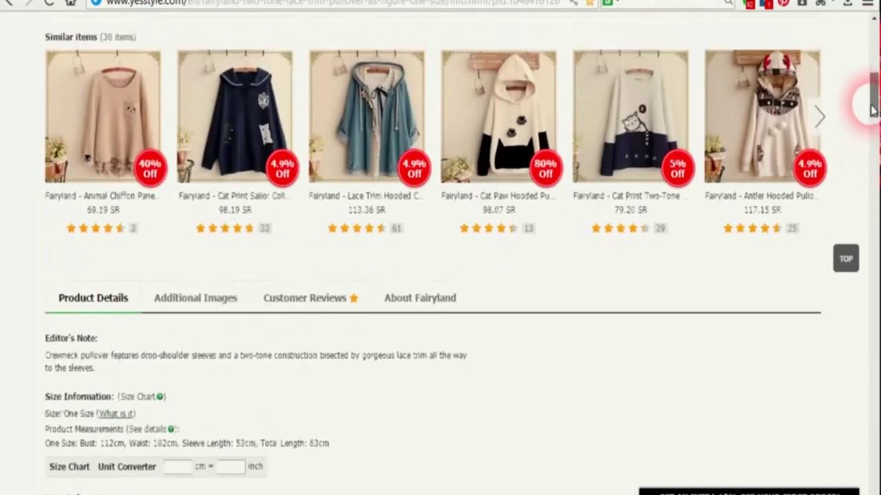 f9e948ab8 مواقع تسوق كورية لبيع الملابس واكثر - مدونة وقت السوق